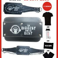AAA SUPPLEMENTS - DIP BELT FULL LEATHER-0
